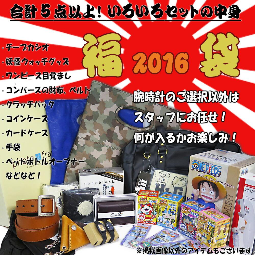 【2万円福袋】選べる腕時計ブランド(ディーゼルまたはダニエルウェリントン) とおまかせセット 合計5点以上セット