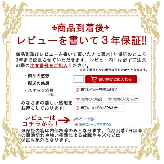 3nenhosyou-1.jpg