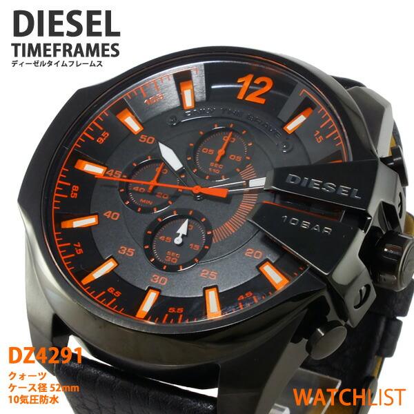 ディーゼル DIESEL クオーツ メンズ クロノ 腕時計 DZ4291 文字盤、全体