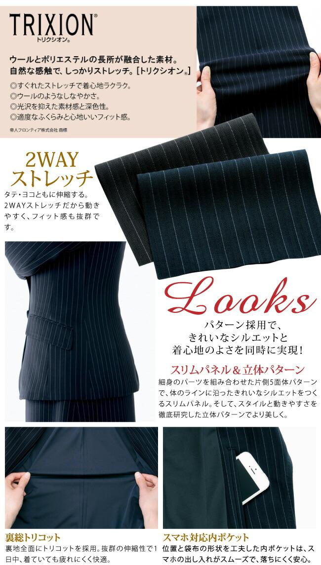 動きに合わせて美しい微光沢ジャケットビジネススーツ・営業スーツ