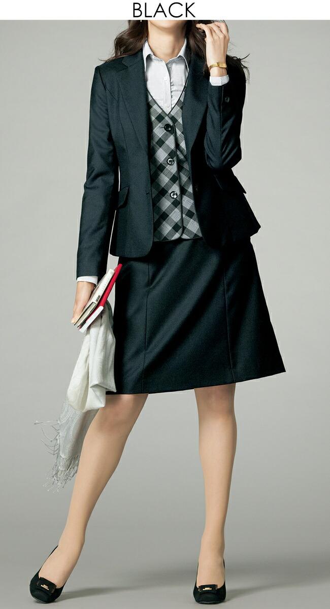 ウールリッチの上質素材無地のシンプルリッチスーツのジャケット!ビジネススーツ・営業スーツ