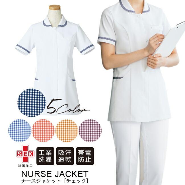 シンプルデザインのレディース長袖Tシャツ