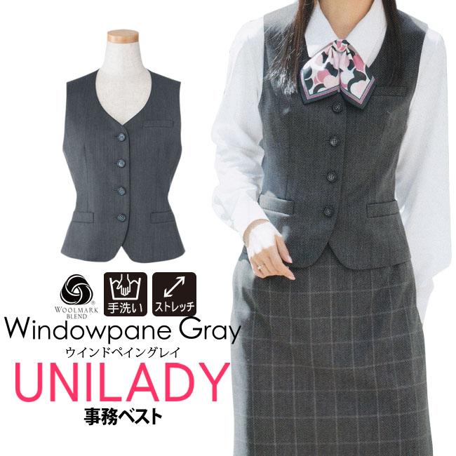 ウール素材のグレー(GRAY)事務服ベスト