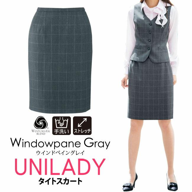 ミックスツインウインドベイン素材のグレー(GRAY)事務服タイトスカート