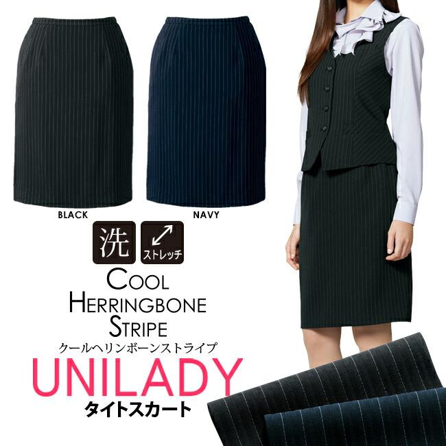 動きに合わせて美しい微光沢の事務服ストライプ柄タイトスカート!ビジネススーツ・営業スーツ