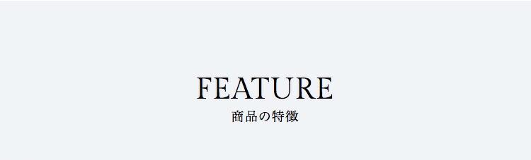 メイクアップベース フェイスレスポンサー プラス