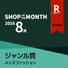 SHOP OF THE MONTH 2016年8月