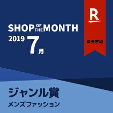 SHOP OF THE MONTH 2019年7月