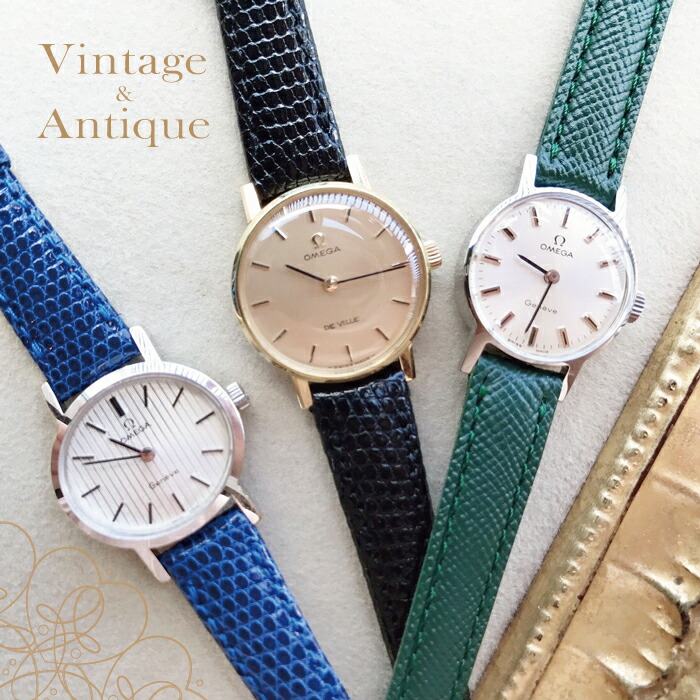 vintage-antique1