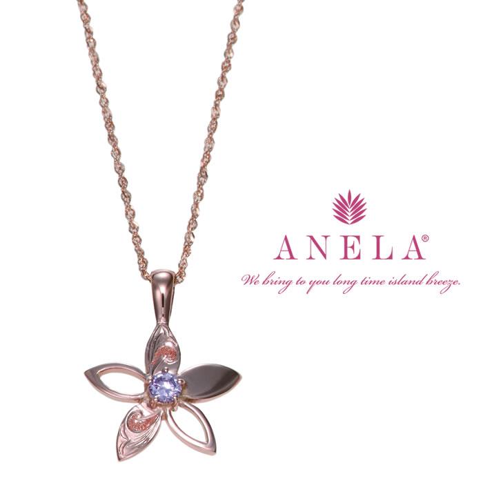南国の花をモチーフにしたペンダントです。ANELA(アネラ) フラワーネックレス K10PG パープルキュービックジルコニア