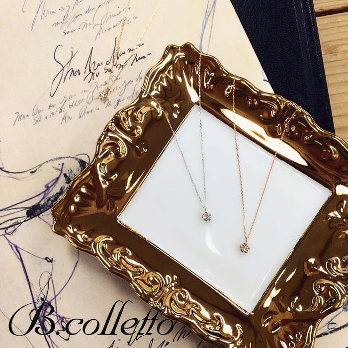 【B.colletto】 メルティダイヤモンド ネックレス クラウン ジュエリー  18K 宝石 箱入り  ギフト  プレゼント
