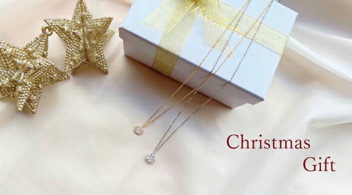 【B.colletto】STARNECKLACE | クリスマスのプレゼントや自分へのご褒美ギフトとしてもぴったりな、シンプルで大人可愛い、スターモチーフのネックレスはビーコレットの中でも人気のジュエリーです。