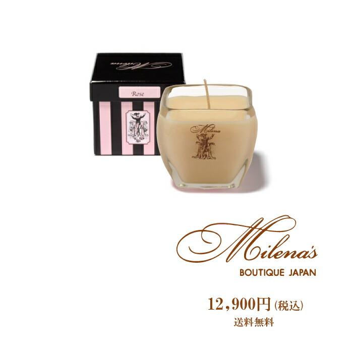 milena's Boutique japan ミレナーズブティック 画像 アロマ キャンドル 天然 セレブ アメリカ USA