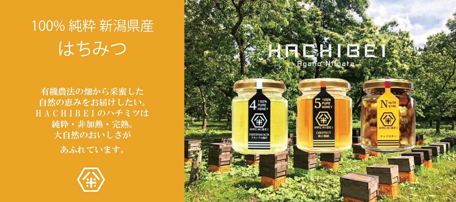 hachibei(ハチベイ)