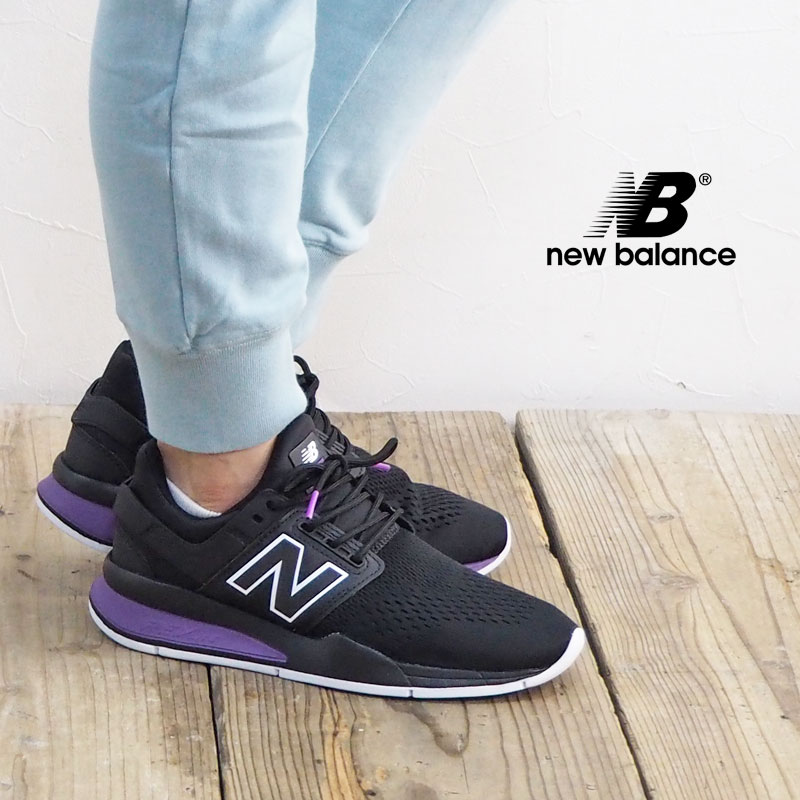 ms247 new balance