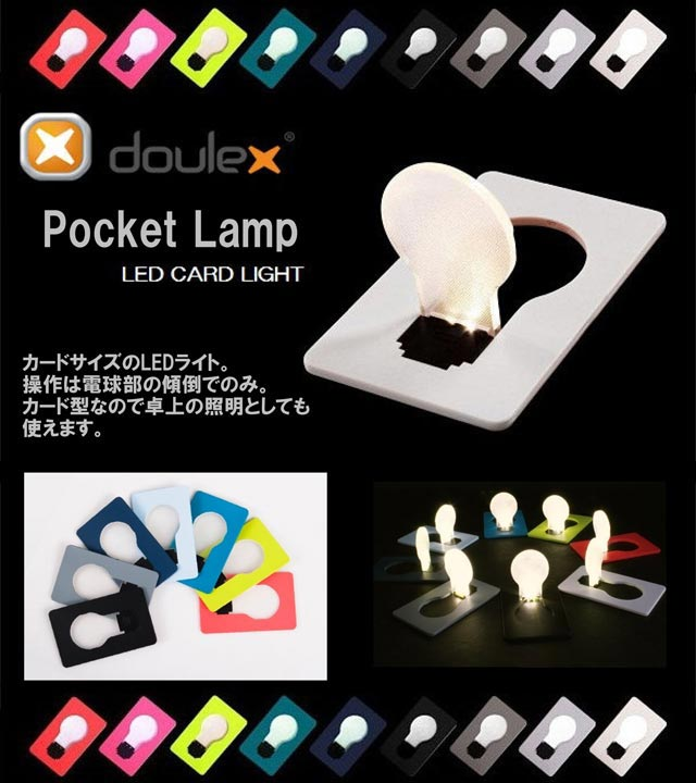 Pocket Electric Bulb Led Type Doulex Light 8wmnN0
