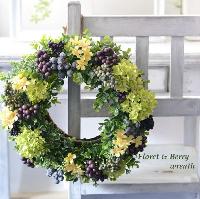 小花とベリーのアーティフィシャルフラワー(造花)リース