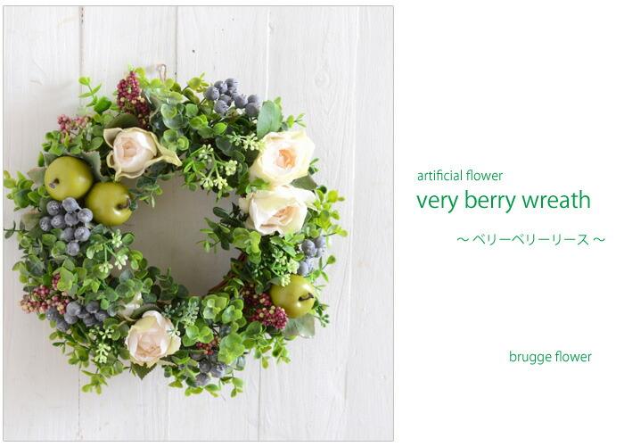アーティフィシャルフラワー(造花)のバラとベリーのベリーベリーリース