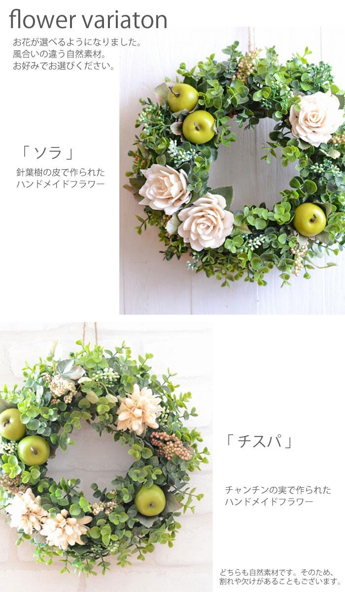 選べるお花