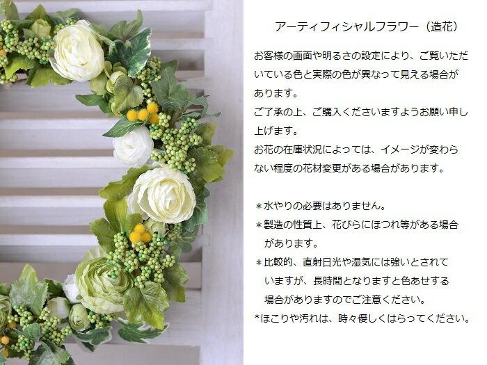 アーティフィシャルフラワー(造花)  お客様の画面や明るさの設定により、ご覧いただいている色と実際の色が異なって 見える場合があります。 ご了承の上、ご購入くださいますようお願い申し上げます。 お花の在庫状況によっては、イメージが変わらない程度の花材変更がある場合があります。  *水やりの必要はありません。 *製造の性質上、花びらにほつれ等がある場合があります。 *比較的、直射日光や湿気には強いとされていますが、長時間となりますと色あせする 場合がありますのでご注意ください。 *ほこりや汚れは、時々優しくはらってください。