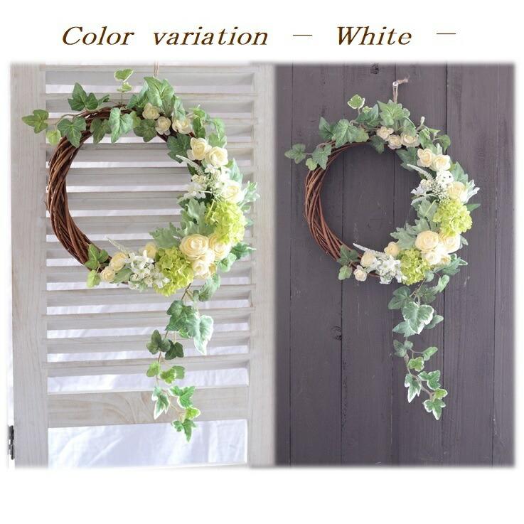 カラーバリエーション白