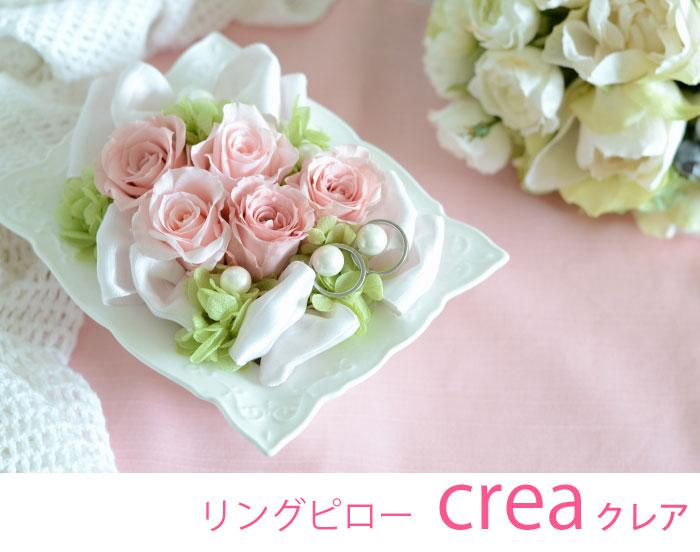 プリザーブドフラワーリングピロー手作りキット 幸せなお二人の門出をお祝いするにふさわしい 枯れないお花、プリザーブドフラワーでおしゃれなリングピロー