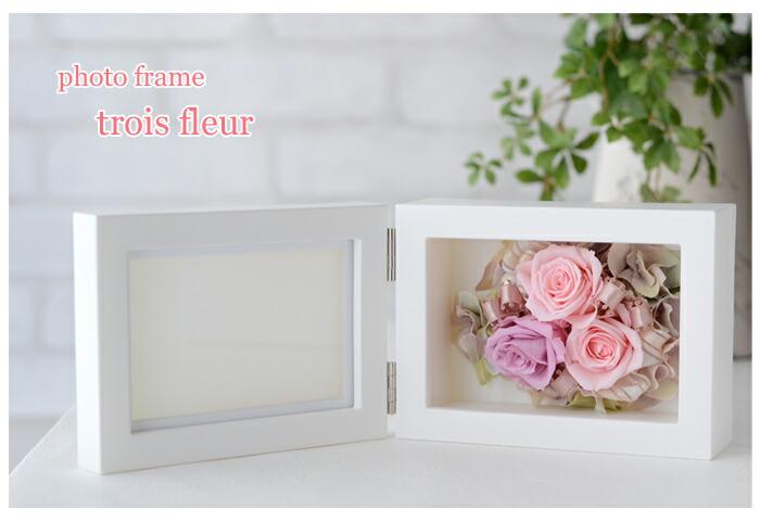 プリザーブドフラワー キット(材料・マニュアル) 写真たて・フォトフレーム 出産のお祝いや結婚のお祝い、先生やお友達への贈り物やプレゼントに