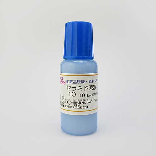 セラミド原液・10ml