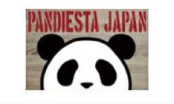 パンディエスタジャパン
