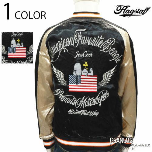 FLAG STAFF/フラッグ スタッフ スヌーピーコラボ AMERICAN FLAG 刺繍 スカジャン (494053)