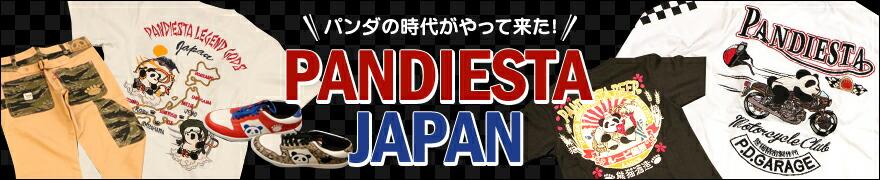 PANDIESTA JAPAN