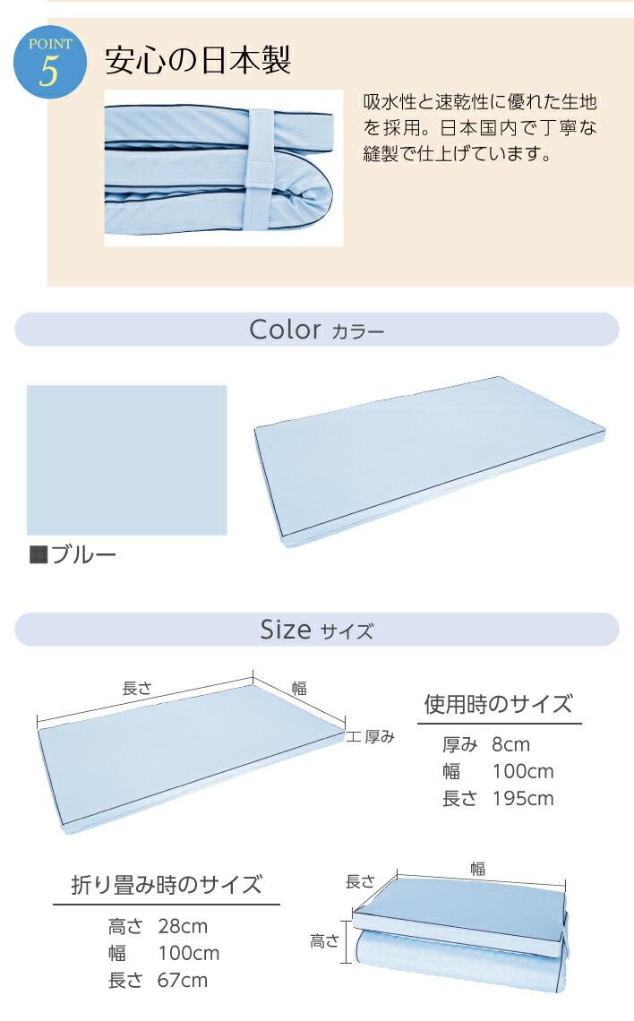 使用時のサイズ8×100×195、折り畳み時のサイズ28×100×67