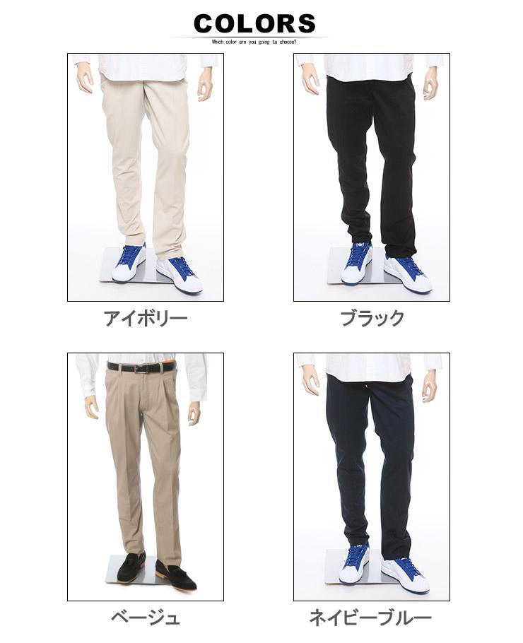 大きいサイズ メンズ ズボン・チノパンツ・形態安定のオフィスカジュアルパンツ・男bigsizeのBTCLUB・バリエーション一覧