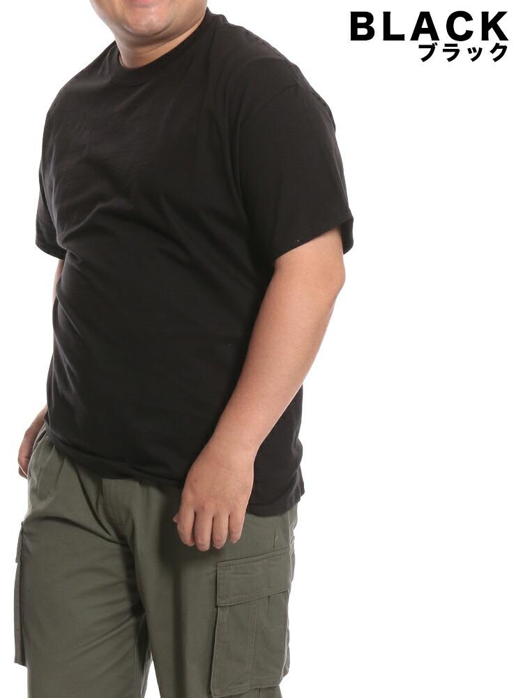 大きいサイズメンズ洋服のサカゼン:大きいサイズ Tシャツ 夏 大きいサイズ メンズ 半袖Tシャツ Hanes (ヘインズ) BEEFY 無地 丸首 半袖 ティーシャツ [XL-5XL]・着用写真3