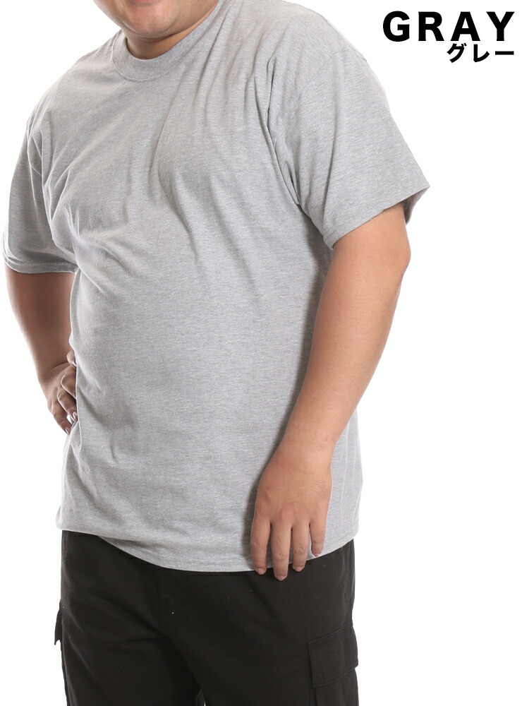 大きいサイズメンズ洋服のサカゼン:大きいサイズ Tシャツ 夏 大きいサイズ メンズ 半袖Tシャツ Hanes (ヘインズ) BEEFY 無地 丸首 半袖 ティーシャツ [XL-5XL]・着用写真4