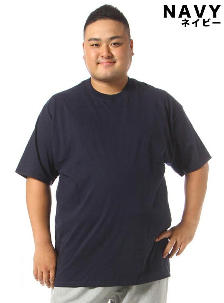 大きいサイズメンズ洋服のサカゼン:大きいサイズ Tシャツ 夏 大きいサイズ メンズ 半袖Tシャツ Hanes (ヘインズ) BEEFY 無地 丸首 半袖 ティーシャツ [XL-5XL]・着用写真6