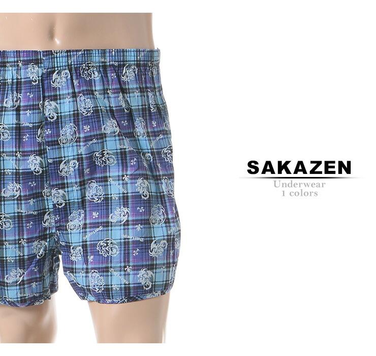 トランクス 2枚セット 大きいサイズ メンズ SAKAZEN (サカゼン) 綿100% 抗菌防臭 総柄プリント 下着パンツ[3L 4L 5L 6L 7L 8L 相当]・着用イメージ2・大きいサイズメンズ洋服のサカゼン