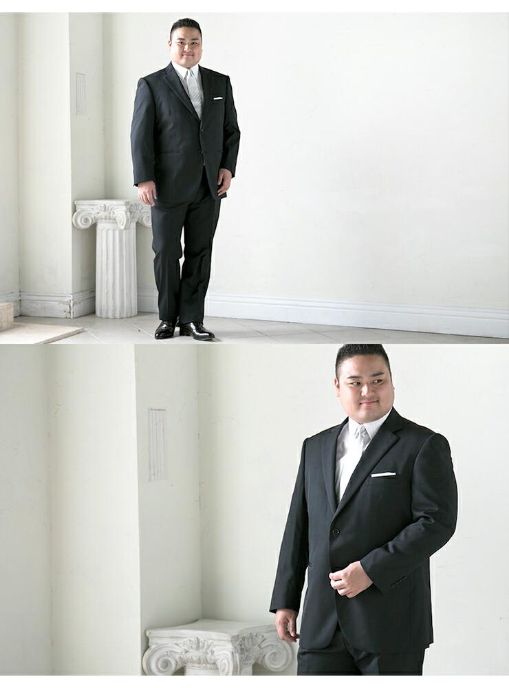 礼服 メンズ 大きいサイズ フォーマルスーツ オールシーズン ブラック 3L-8L相当・着用イメージ4・大きいサイズメンズ洋服のサカゼン