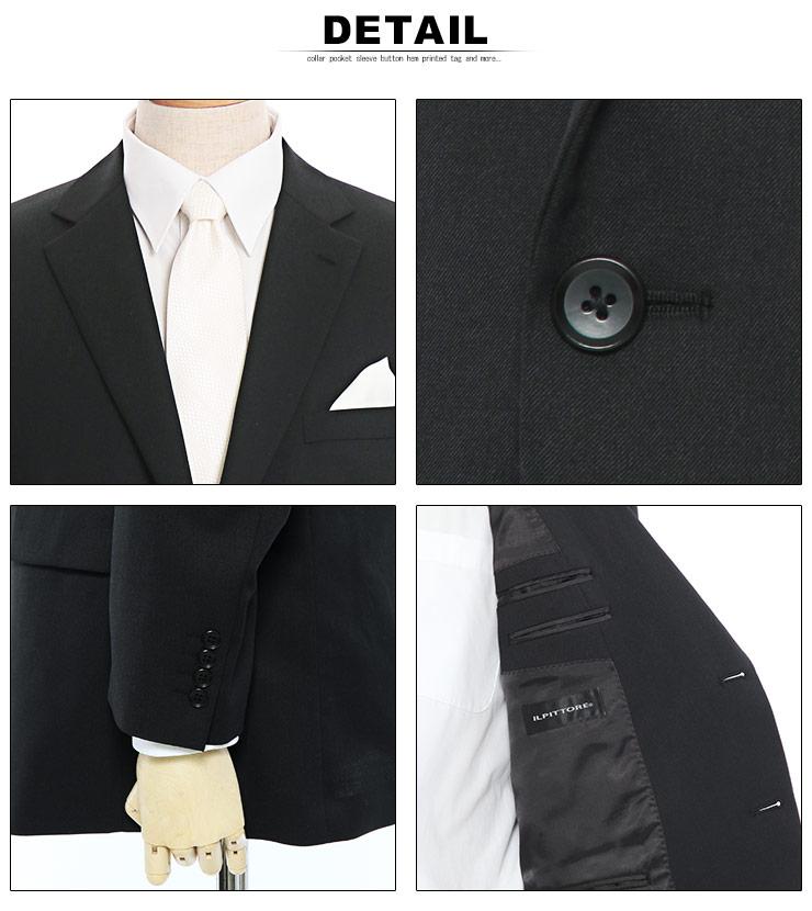 礼服 メンズ 大きいサイズ フォーマルスーツ オールシーズン ブラック 3L-8L相当・着用イメージ9・大きいサイズメンズ洋服のサカゼン