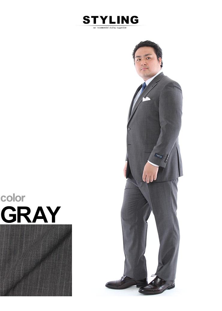 メンズスーツ 大きいサイズ 春夏対応 クールビズ対応 シングル 2つボタン ツーパンツ グレー TAB体 KB体 KBE体 2KE体 HYBRIDBIZ COOL・着用イメージ3・大きいサイズメンズ洋服のサカゼン