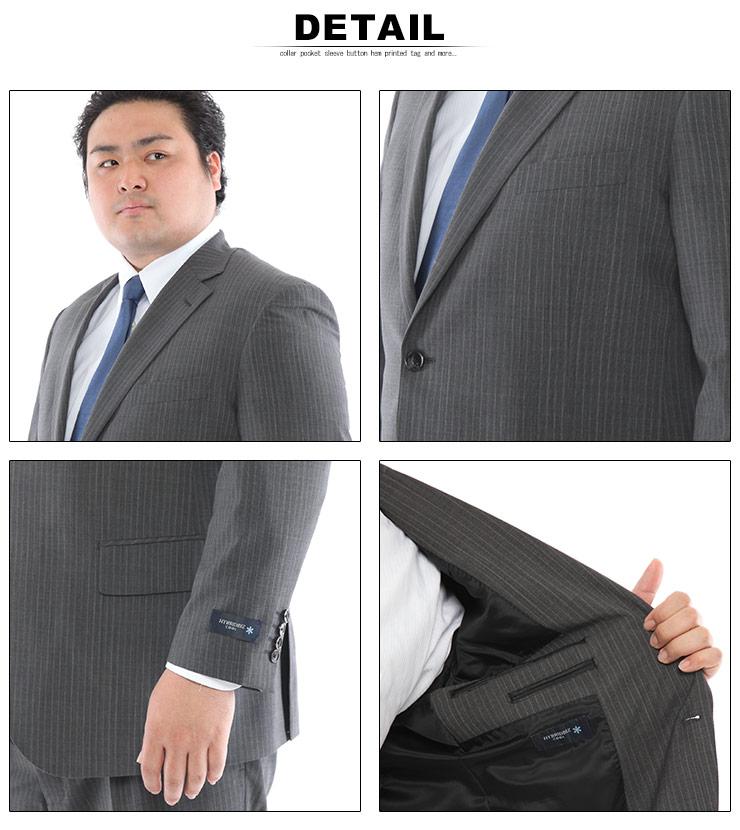 メンズスーツ 大きいサイズ 春夏対応 クールビズ対応 シングル 2つボタン ツーパンツ グレー TAB体 KB体 KBE体 2KE体 HYBRIDBIZ COOL・着用イメージ5・大きいサイズメンズ洋服のサカゼン