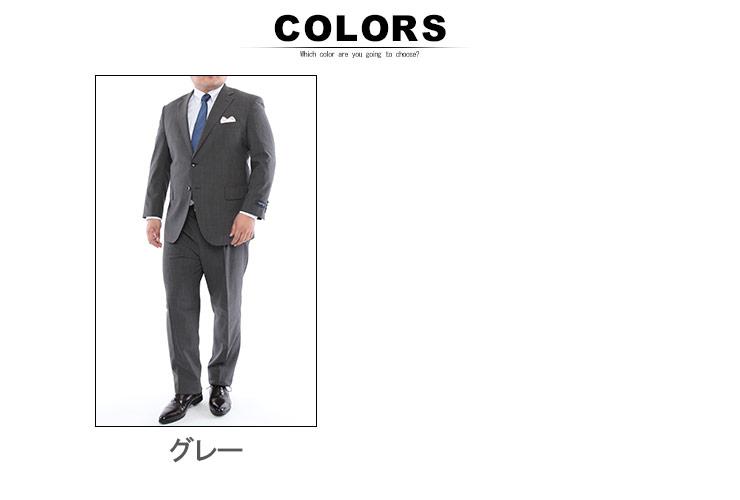 メンズスーツ 大きいサイズ 春夏対応 クールビズ対応 シングル 2つボタン ツーパンツ グレー TAB体 KB体 KBE体 2KE体 HYBRIDBIZ COOL・着用イメージ7・大きいサイズメンズ洋服のサカゼン