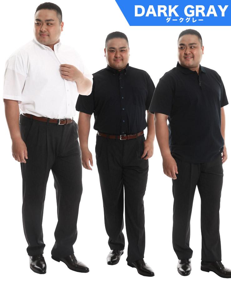 大きいサイズメンズ洋服のサカゼン:スラックス 大きいサイズ メンズ 春夏対応 ツータック 風が通りやすい ストレッチ ミニヘリンボーン ダークグレー/ブラック/ネイビー 100-130cm・着用イメージ7
