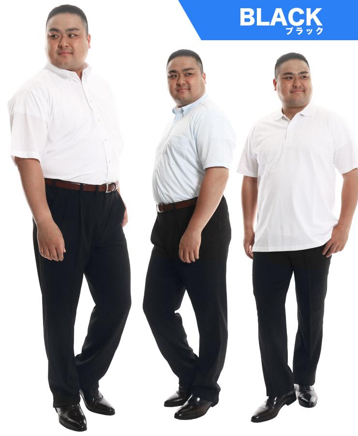 大きいサイズメンズ洋服のサカゼン:スラックス 大きいサイズ メンズ 春夏対応 ツータック 風が通りやすい ストレッチ ミニヘリンボーン ダークグレー/ブラック/ネイビー 100-130cm・着用イメージ8
