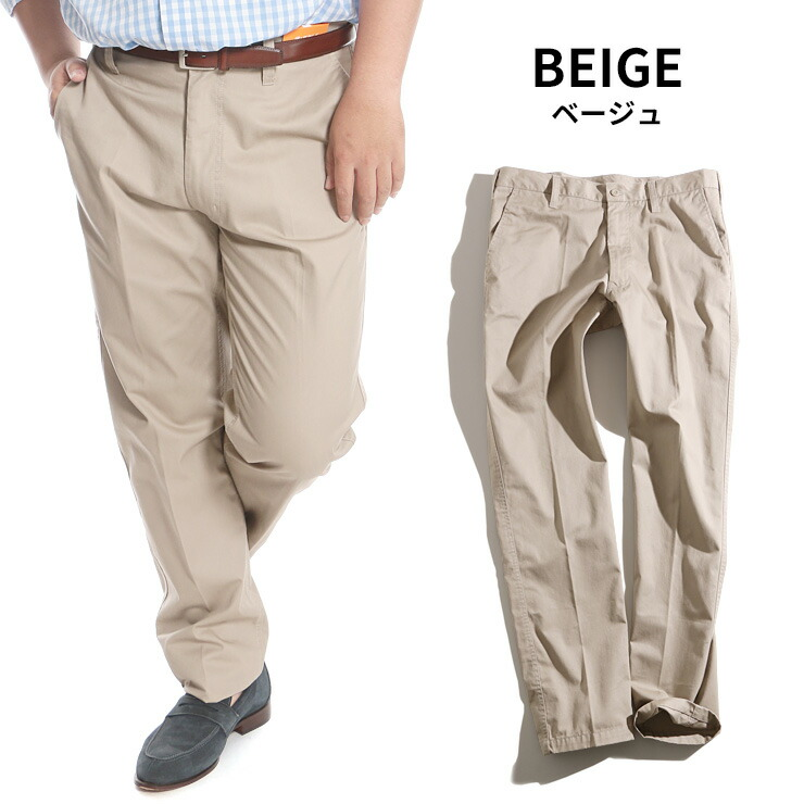 大きいサイズメンズ洋服のサカゼン:チノパン 大きいサイズ メンズ 送料無料 ノータック 綿100% ゴルフパンツ アイボリー/ブラック/ベージュ/ネイビー 95cm-170cm B&T CLUB・着用イメージ6