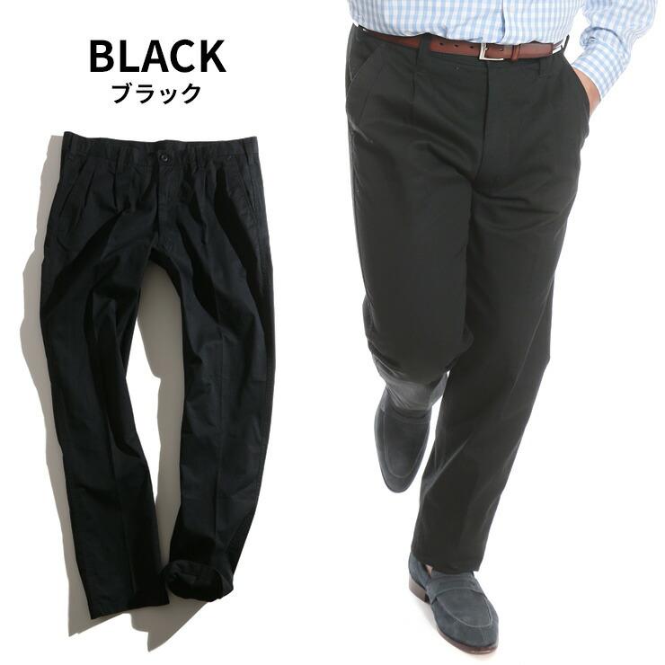 大きいサイズ メンズ ズボン・チノパンツ・形態安定のオフィスカジュアルパンツ・男bigsizeのBTCLUB・黒の着用のモデル写真4