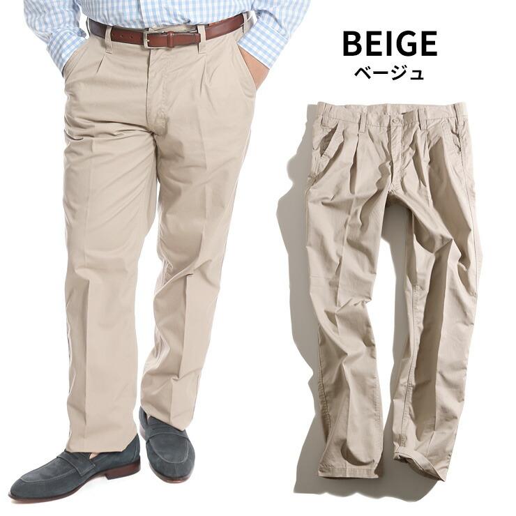 大きいサイズ メンズ ズボン・チノパンツ・形態安定のオフィスカジュアルパンツ・ビッグサイズの無地長ズボン・男bigsizeのBTCLUB・ベージュ色着用写真5