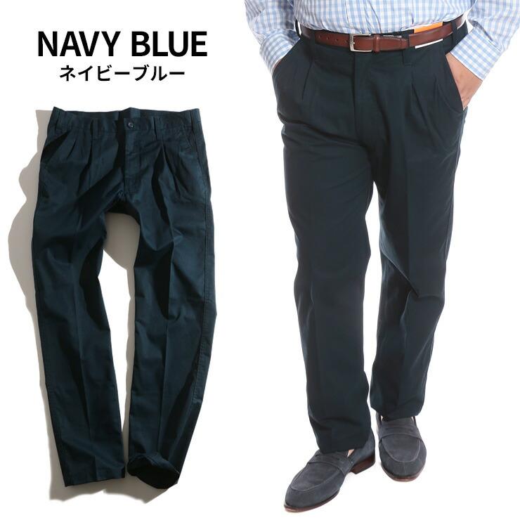 大きいサイズ メンズ ズボン・チノパンツ・形態安定のオフィスカジュアルパンツ・男bigsizeのBTCLUB・ネイビーブルーのモデル着用写真6