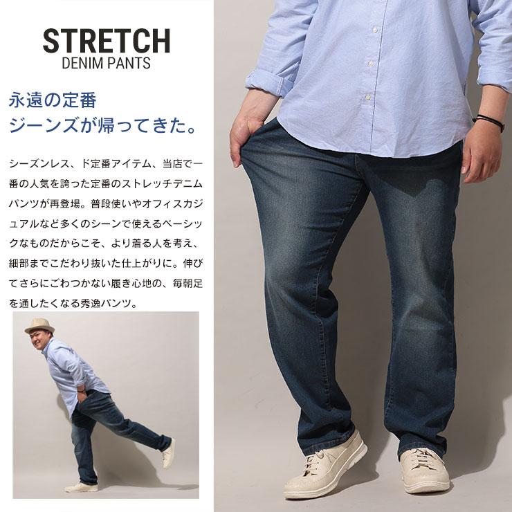 大きいサイズメンズ洋服のサカゼン:ジーンズ メンズ 大きいサイズ WEB限定 ストレッチ ジップフライ 5ポケット ジーパン デニムパンツ ブルー/ネイビー/ワンウォッシュ 100-140cm PIMLICO ピムリコ・着用イメージ5