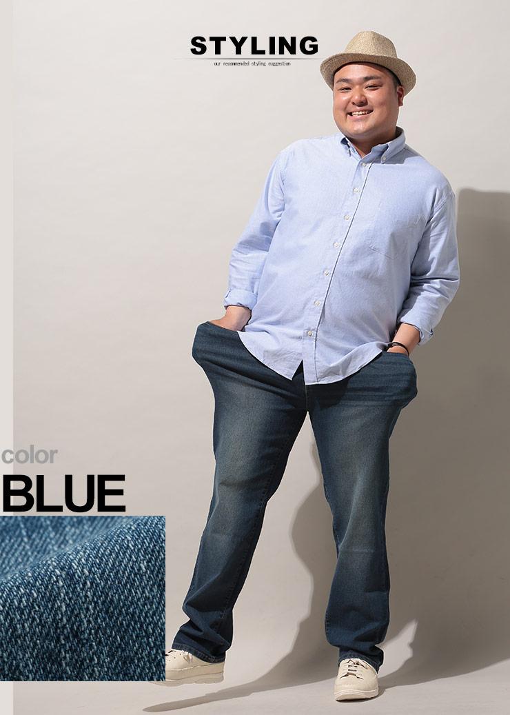 大きいサイズメンズ洋服のサカゼン:ジーンズ メンズ 大きいサイズ WEB限定 ストレッチ ジップフライ 5ポケット ジーパン デニムパンツ ブルー/ネイビー/ワンウォッシュ 100-140cm PIMLICO ピムリコ・着用イメージ7